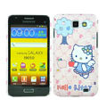 Cartoon Hello kitty Matte Hard Cases Covers for Samsung I9050 - Pink