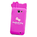 Hello kitty Matte Silicone Cases Skin Cover for Samsung I9050 - Rose