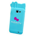 Hello kitty Matte Silicone Cases Skin Covers for Samsung I9050 - Blue