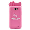 Hello kitty Matte Silicone Cases Skin Covers for Samsung I9050 - Rose