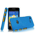 IMAK Cowboy Shell Quicksand Hard Cases Covers for Samsung i8530 Galaxy Beam - Blue (High transparent screen protector)