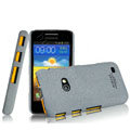 IMAK Cowboy Shell Quicksand Hard Cases Covers for Samsung i8530 Galaxy Beam - Gray (High transparent screen protector)