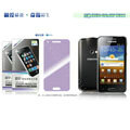 Nillkin Anti-scratch Frosted Screen Protector Film for Samsung i8530 Galaxy Beam