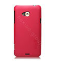Nillkin Super Matte Hard Cases Skin Covers for HTC X720d One XC - Red (High transparent screen protector)