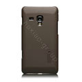 Nillkin Super Matte Hard Cases Skin Covers for Samsung S7530 Omnia M - Brown (High transparent screen protector)