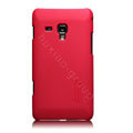 Nillkin Super Matte Hard Cases Skin Covers for Samsung S7530 Omnia M - Red (High transparent screen protector)