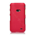Nillkin Super Matte Hard Cases Skin Covers for Samsung i8530 Galaxy Beam - Red (High transparent screen protector)