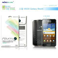 Nillkin Ultra-clear Anti-fingerprint Screen Protector Film for Samsung i8530 Galaxy Beam