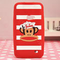 Paul Frank TPU Soft Cases Skin Covers for Samsung i8530 Galaxy Beam - Red