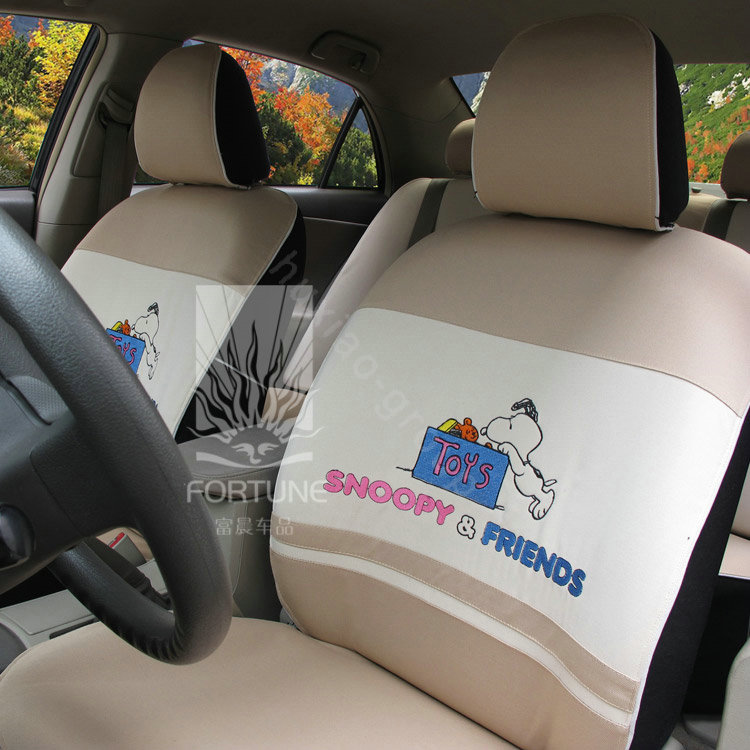 buy wholesale fortune snoopy friend autos car seat covers for 2007 toyota rav4 coffee from. Black Bedroom Furniture Sets. Home Design Ideas