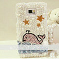 Bling Dolphin Crystal Cases Pearls Covers for Samsung i9100 i9108 i9188 Galasy S2 SII - White
