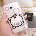 Bling Piggy Crystal Cases Pearls Covers for Samsung i9100 i9108 i9188 Galasy S2 SII - White