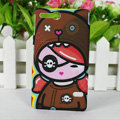 Cartoon Pirates Matte Hard Cases Covers for Sony Ericsson ST27i Xperia Go - Coffee