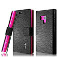 IMAK Slim leather Cases Holster Covers for Sony Ericsson LT26w Xperia acro S - Black