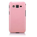 Nillkin Colorful Hard Cases Skin Covers for Samsung B9062 - Pink (High transparent screen protector)