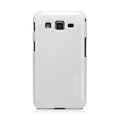 Nillkin Colorful Hard Cases Skin Covers for Samsung B9062 - White (High transparent screen protector)