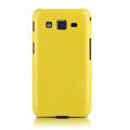 Nillkin Colorful Hard Cases Skin Covers for Samsung B9062 - Yellow (High transparent screen protector)