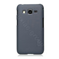 Nillkin Super Matte Hard Cases Skin Covers for Samsung B9062 - Gray (High transparent screen protector)