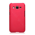 Nillkin Super Matte Hard Cases Skin Covers for Samsung B9062 - Red (High transparent screen protector)
