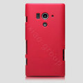 Nillkin Super Matte Hard Cases Skin Covers for Sony Ericsson LT26w Xperia acro S - Red (High transparent screen protector)