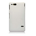 Nillkin Super Matte Hard Cases Skin Covers for Sony Ericsson ST27i Xperia Go - White (High transparent screen protector)