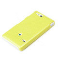 ROCK Jewel Hard Cases Skin Covers for Sony Ericsson ST27i Xperia Go - Yellow (High transparent screen protector)