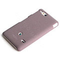 ROCK Quicksand Hard Cases Skin Covers for Sony Ericsson ST27i Xperia Go - Purple