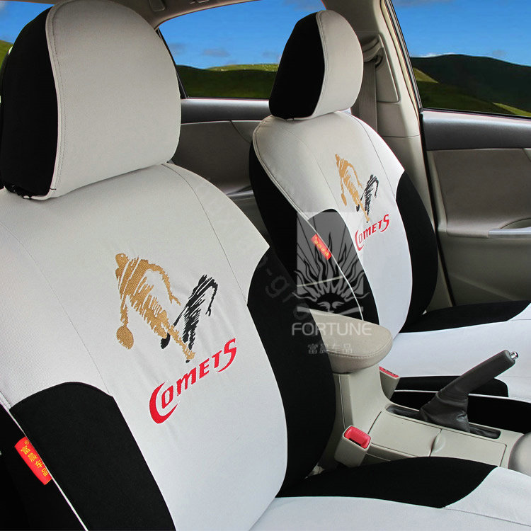 buy wholesale fortune comets autos car seat covers for honda accord hatchback gray from. Black Bedroom Furniture Sets. Home Design Ideas
