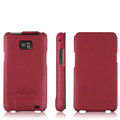 IMAK Holster Covers Slim leather Cases for Samsung i9100 i9108 i9188 Galasy S2 - Red