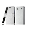 IMAK Slim leather Cases Luxury Holster Covers for Samsung I8250 - White