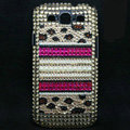 Leopard Bling Crystal Covers Rhinestone Diamond Cases For Samsung Galaxy S III 3 i9300 I9308 - White