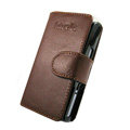 IMAK Side Flip leather Cases Holster Covers for Sony Ericsson Satio U1 Idou - Coffee