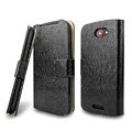 IMAK Slim leather Cases Luxury Holster Covers for HTC One S Ville Z520E - Black
