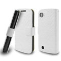 IMAK Slim leather Cases Luxury Holster Covers for Lenovo A520 - White