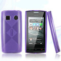 Nillkin Super Matte Rainbow Cases Skin Covers for Nokia 500 - Purple (High transparent screen protector)