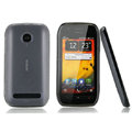 Nillkin Super Matte Rainbow Cases Skin Covers for Nokia 603 - Gray (High transparent screen protector)