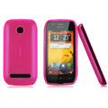 Nillkin Super Matte Rainbow Cases Skin Covers for Nokia 603 - Pink (High transparent screen protector)