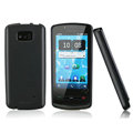 Nillkin Super Matte Rainbow Cases Skin Covers for Nokia 700 - Black (High transparent screen protector)