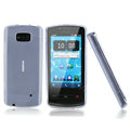 Nillkin Super Matte Rainbow Cases Skin Covers for Nokia 700 - White (High transparent screen protector)