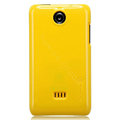 Nillkin Colorful Hard Cases Skin Covers for K-touch W619 - Yellow (High transparent screen protector)