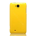 Nillkin Colorful Hard Cases Skin Covers for K-touch W806 - Yellow (High transparent screen protector)