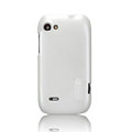 Nillkin Colorful Hard Cases Skin Covers for Lenovo S760 - White (High transparent screen protector)