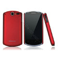 Nillkin Super Matte Hard Cases Skin Covers for Huawei U8800 C8800 X5 - Red (High transparent screen protector)