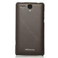 Nillkin Super Matte Hard Cases Skin Covers for K-touch W808 - Brown (High transparent screen protector)