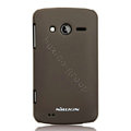 Nillkin Super Matte Hard Cases Skin Covers for Philips W626 - Brown (High transparent screen protector)