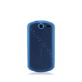 Nillkin Super Matte Rainbow Cases Skin Covers for Huawei U8800 C8800 X5 - Blue (High transparent screen protector)