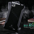 Nillkin Super Matte Rainbow Cases Skin Covers for Lenovo LePhone K860 - Core Black (High transparent screen protector)
