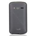 Nillkin Super Matte Rainbow Cases Skin Covers for Philips W626 - Black (High transparent screen protector)