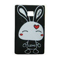 Cartoon Love Rabbit Matte Cases Hard Covers for LG Optimus L3 E400 - Black