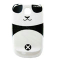 Cartoon PANDA Matte Hard Cases Covers for Samsung GALAXY Mini S5570 I559 - Black